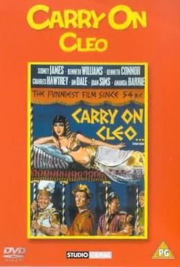 Постер фильма Так держать Клео! (1964)
