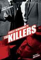 Убийцы (1964)