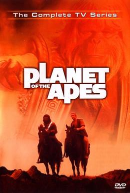 Постер фильма Забытый город планеты обезьян (1980)