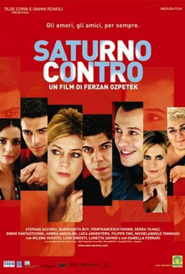 Постер фильма Сатурн в противофазе (2007)