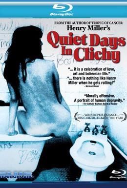 Постер фильма Тихие дни в Клиши (1970)