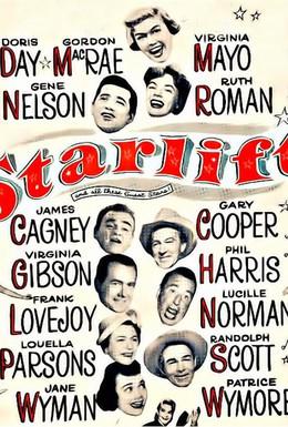 Постер фильма Со звёздами на борту (1951)