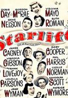 Со звёздами на борту (1951)