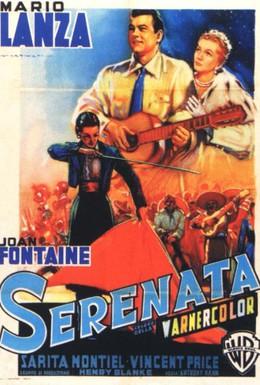 Постер фильма Серенада (1956)