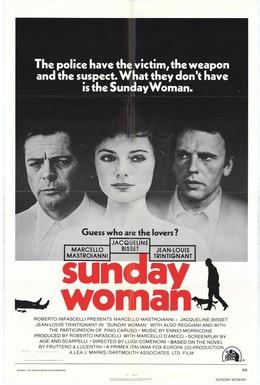 Постер фильма Воскресная женщина (1975)