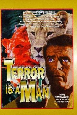 Постер фильма Кровавое чудовище (1959)