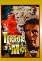 Кровавое чудовище (1959)
