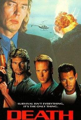Постер фильма В кольце смерти (1992)