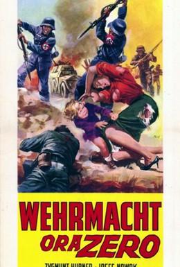 Постер фильма Вестерплатте (1967)