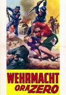 Вестерплатте (1967)