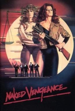 Постер фильма Обнаженная месть (1985)