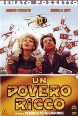 Постер фильма Бедный богач (1983)