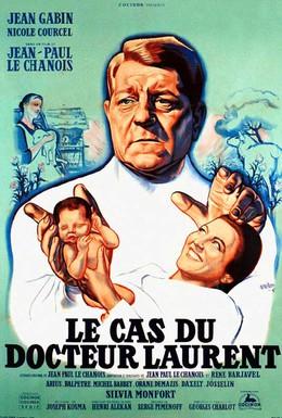 Постер фильма Дело доктора Лорана (1957)