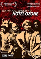 Конец августа в отеле Озон (1967)