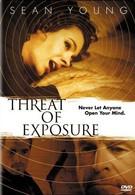 Угроза разоблачения (2002)