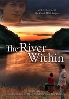 Река внутри (2009)