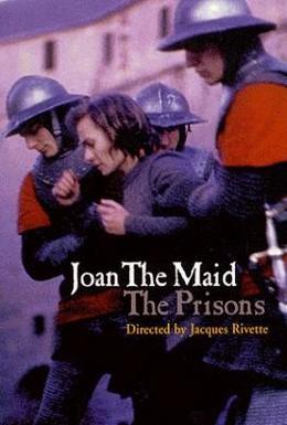 Постер фильма Жанна-Дева – Тюрьмы (1994)
