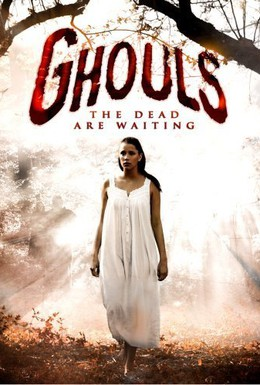 Постер фильма Вампиры (2008)