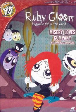 Постер фильма Руби Глум (2006)