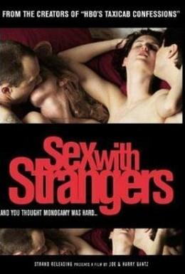 Постер фильма Секс с незнакомцем (2002)
