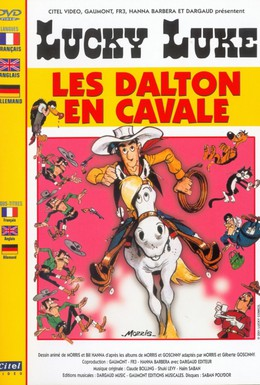 Постер фильма Далтоны в бегах (1983)