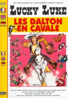 Далтоны в бегах (1983)