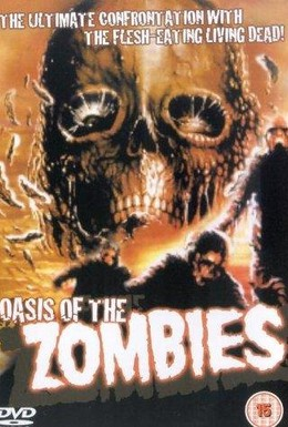 Постер фильма Могила живых мертвецов (1982)