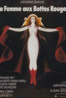 Постер фильма Женщина в красных сапогах (1974)