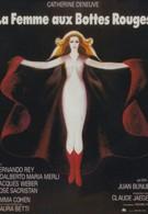 Женщина в красных сапогах (1974)