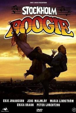 Постер фильма Доброй ночи Стокгольм (2005)