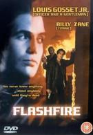 Хищный огонь (1994)
