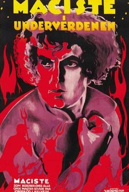 Постер фильма Мацист в Аду (1925)