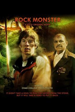 Постер фильма Каменный монстр (2008)
