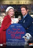 Рождественские письма (2010)