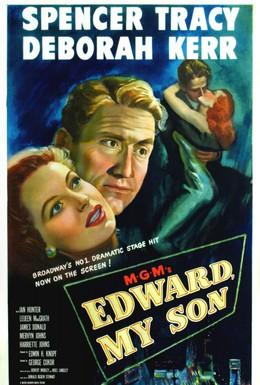 Постер фильма Эдвард, мой сын (1949)