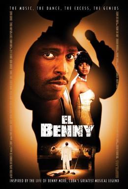 Постер фильма Бенни (2006)
