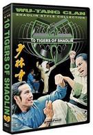 Десять тигров Шаолиня (1979)