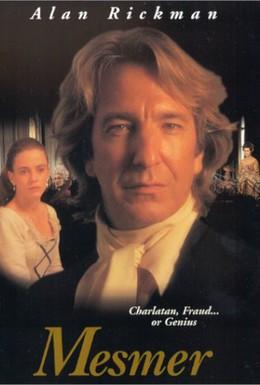 Постер фильма Месмер (1994)