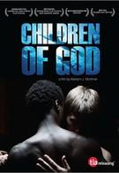 Дети Бога (2010)
