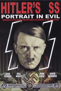 Постер фильма СС Гитлера: Портрет зла (1985)