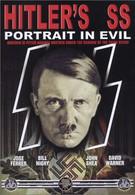 СС Гитлера: Портрет зла (1985)
