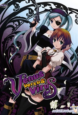 Постер фильма Венус против Вируса (2007)