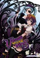 Венус против Вируса (2007)