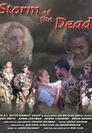 Штурм мертвецов (2006)