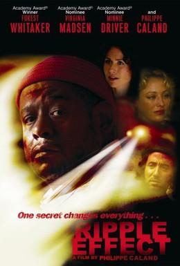 Постер фильма Волновой эффект (2007)