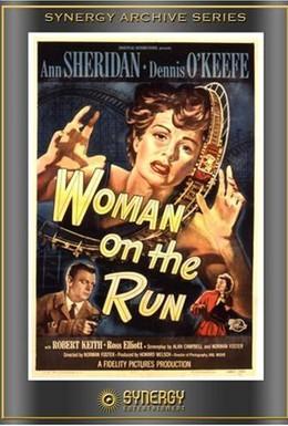 Постер фильма Женщина в бегах (1950)