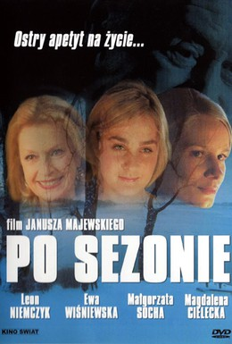 Постер фильма После сезона (2005)
