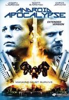 Враги (2006)