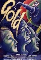 Золото (1934)