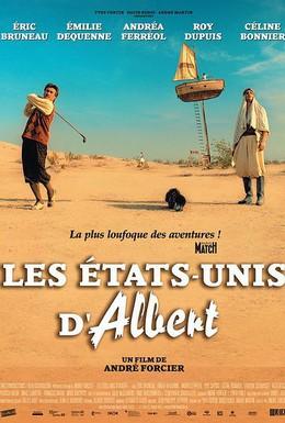 Постер фильма Соединенные штаты Альбера (2005)